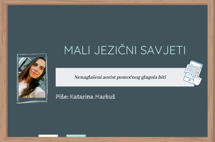 Katarina Markuš